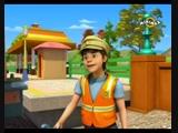 Chuggington: Koko játéka