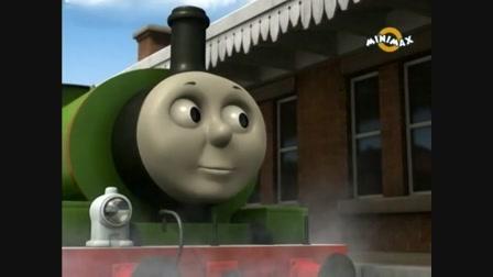 Thomas - Percy bőrében