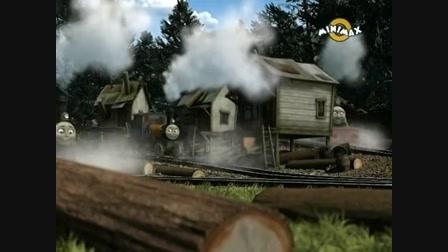 Thomas - Jobi szállítás