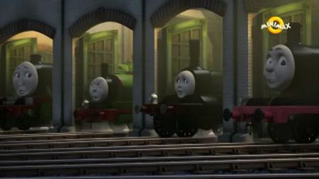 Öreg, megbízható Edward