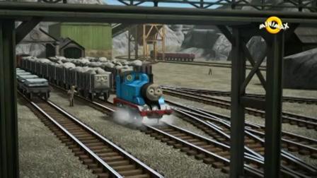 Thomas, a kőfejtő mozdony
