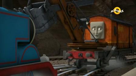 Thomas - Marion és a cső