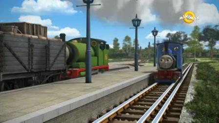 Thomas - Gator hiányzik