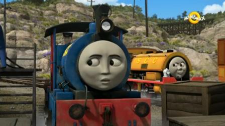 Thomas - Nincs gőz szén nélkül