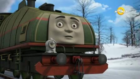 Thomas - Rég nem látott barát