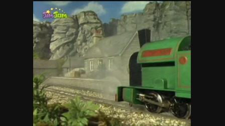 Thomas - A biciklicsengő