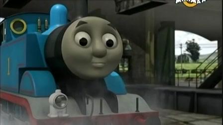 Thomas a gőzmozdony - Az üdvözlő ajándék