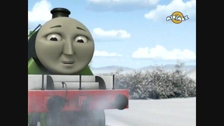 Thomas - Henry kincses ládája