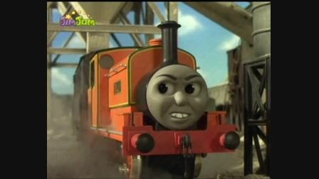 Thomas - Buta Billy