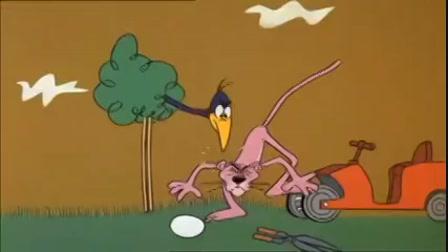 Rózsaszín Párduc 36-- retro rajzfilm