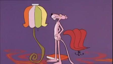 Rózsaszín Párduc 39-- retro rajzfilm