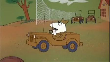 Rózsaszín Párduc 42-- retro rajzfilm
