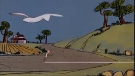 A Rózsaszín Párduc 51-- retro rajzfilm