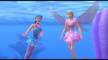 Barbie - Varázslatos utazás 04-- Barbis lányos mes