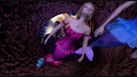 Barbie - Varázslatos utazás 08-- Barbis lányos mes