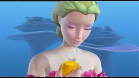 Barbie - Varázslatos utazás 10-- Barbis lányos mes