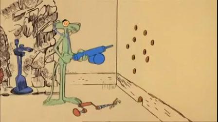 A Rózsaszín Párduc 57-- retro rajzfilm