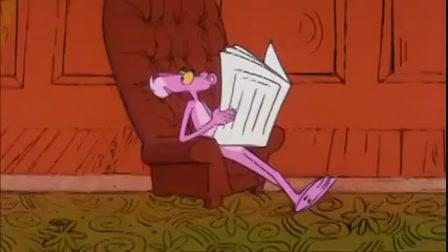 A Rózsaszín Párduc 59-- retro rajzfilm