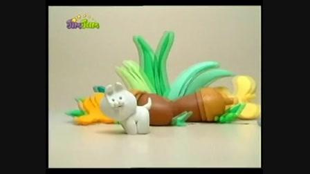 MioMao - A gomba-- cicás animációs mese