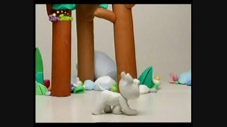 MioMao - A lajhár-- cicás animációs mese