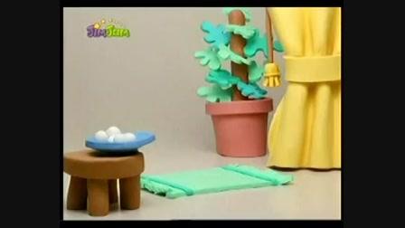 MioMao - A porszívó-- cicás animációs mese