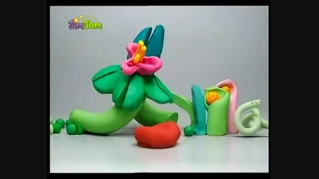 MioMao - A pulyka-- cicás animációs mese