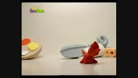 MioMao - A zsinór-- cicás animációs mese