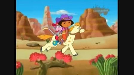 Dóra és a cowboysüti