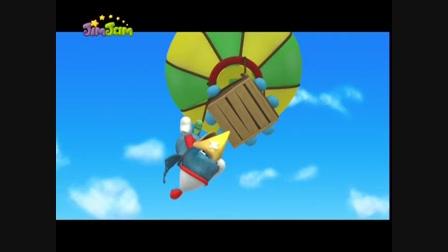 A város hősei-A hőlégballon