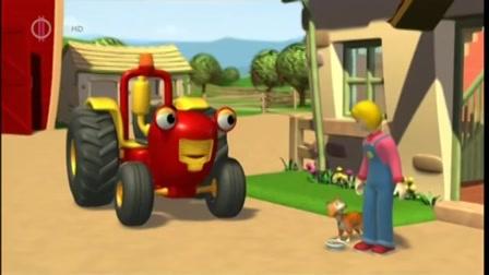 Traktor Tom- Az új jövevény