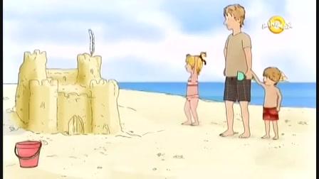 Bori a strandon