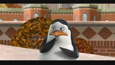 Madagaszkár pingvinei S1E15- vicces animációs mese