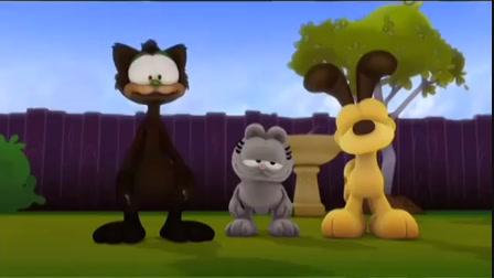 Garfield - Agent X