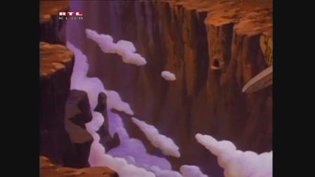 Gumimacik 02 - Szani arany..- retro mese a gumibog