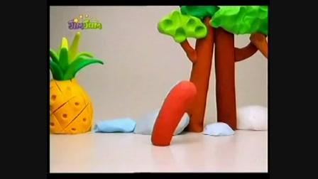 MioMao - A denevér-- cicás animációs mese