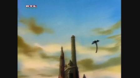 Gumimacik 17 - A bűvös..- retro mese a gumibogyókr