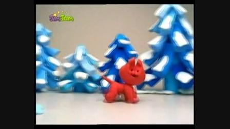 MioMao - A fóka-- cicás animációs mese