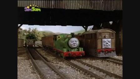 Tomasz a gőzmozdony - Daisy