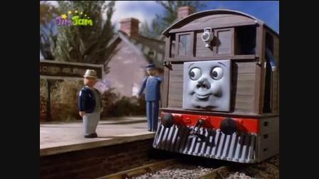 Thomas a gőzmozdony - Toby és a zömök úriember