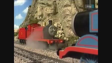 Thomas a gőzmozdony - A kalózok kincse