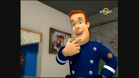 Sam, a tűzoltó: Steele matróz