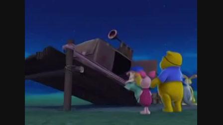 Barátaim Tigris és Micimackó-Füles a Holdra utazik