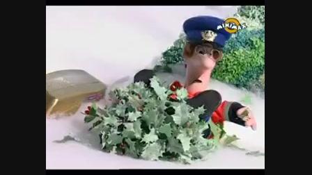 Postás Pat és a jéglétra