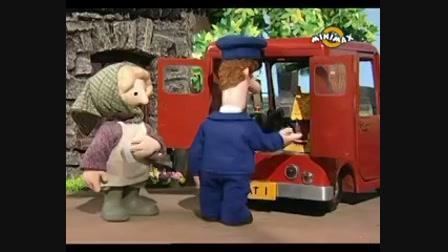 Postás Pat és a zsibvásár